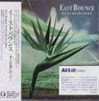 YOSHIO SUZUKI East Bounce : Kisses on the Wind album cover