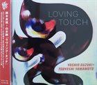 YOSHIO SUZUKI Yoshio Suzuki + Tsuyoshi Yamamoto : Loving Touch album cover