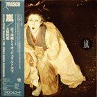 YOSUKE YAMASHITA 嵐 (Arashi) album cover