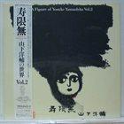 YOSUKE YAMASHITA A Figure of Yōsuke Yamashita Vol.2 album cover