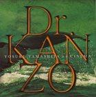 YOSUKE YAMASHITA Dr. Kanzo (OST) album cover