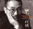 YOSUKE YAMASHITA Graceful Illusion album cover