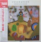 YOSUKE YAMASHITA Invitation: Yosuke In The Gallery album cover