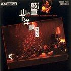 YOSUKE YAMASHITA Kodo vs Yosuke Yamashita In Live album cover