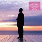 YOSUKE YAMASHITA Quiet Memories album cover