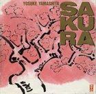 YOSUKE YAMASHITA Sakura album cover