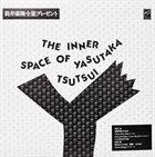YOSUKE YAMASHITA The Inner Space Of Yasutaka Tsutsui album cover