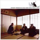 YOSUKE YAMASHITA Triple Cats: The 20th Anniversary Of Yosuke Yamashita New York Trio album cover
