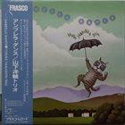 YOSUKE YAMASHITA Yosuke Yamashita Trio : Umbrella Dance album cover