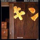 YOSUKE YAMASHITA Yosuke Yamashita & Hozan Yamamoto: Bolero album cover