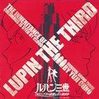 YUJI OHNO ルパン三世~コロンブスの遺産は朱に染まる~オリジナルサウンドトラック = Lupin The Third: The Inheritance Of Columbus Is Dyed By Blood (Original Soundtrack) album cover