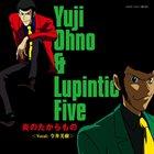 YUJI OHNO :Yuji Ohno & Lupintic Five : 炎のたからもの album cover