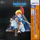 YUJI OHNO Andromeda Stories album cover