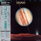 YUJI OHNO Cosmos album cover