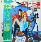 YUJI OHNO Lupin The 3rd: Lupin Vs The Clone Original Soundtrack Bgm Collection album cover