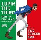 YUJI OHNO Lupin The Third - Part IV Italiano album cover