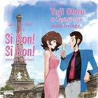 YUJI OHNO Lupin The Third Part V Si Bon! Si Bon! Original Soundtrack album cover