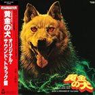 YUJI OHNO Ôgon No Inu (Original Soundtrack) album cover