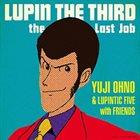 YUJI OHNO The Last Jobs album cover