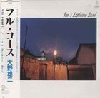 YUJI OHNO You & The Explosion Band : Full Course album cover