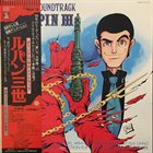 YUJI OHNO You & The Explosion Band : Lupin III (Original Soundtrack) album cover