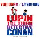 YUJI OHNO YUJI OHNO × KATSUO OHNO : Detective Conan album cover