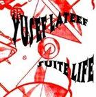 YUSEF LATEEF Suite Life album cover