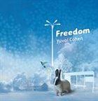 YUVAL COHEN Freedom album cover