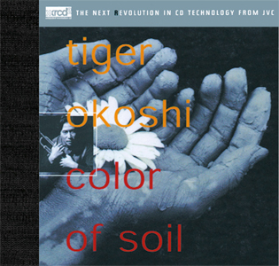 TIGER OKOSHI - Color of Soil cover