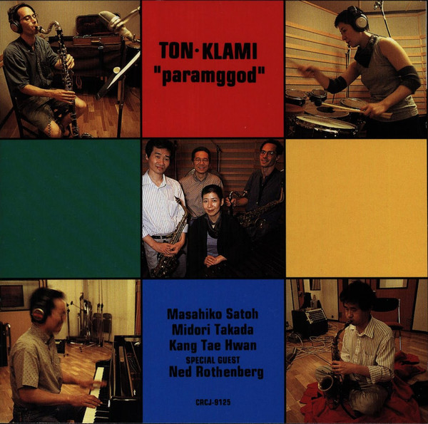 TON-KLAMI - Paramggod cover