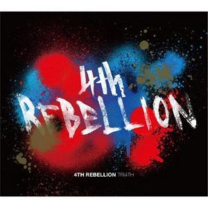 TRI4TH - 4th Rebellion cover