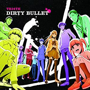 TRI4TH - Dirty Bullet cover