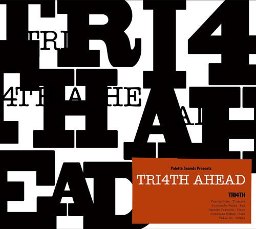TRI4TH - TRI4TH Ahead cover