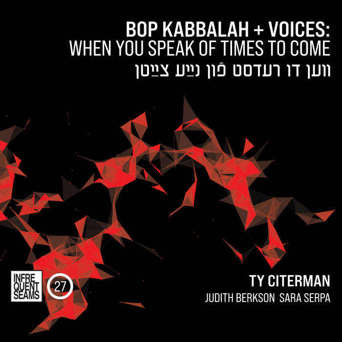 TY CITERMAN - Bop Kabbalah​+​Voices : When You Speak of Times to Come cover