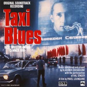 VLADIMIR CHEKASIN - Taxi Blues cover