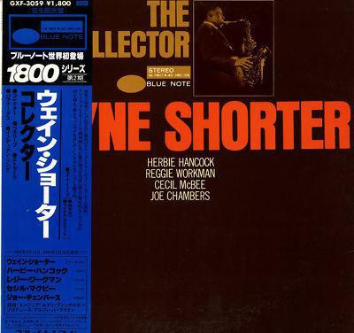 WAYNE SHORTER - The Collector (aka Etcetera) cover