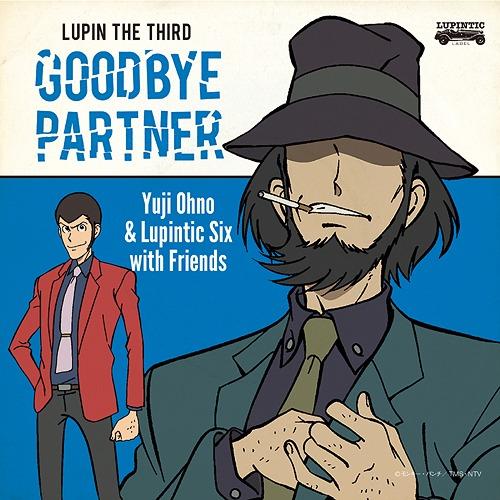 YUJI OHNO - Lupin The Third - Goodbye Partner cover