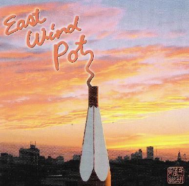 EAST WIND POT picture