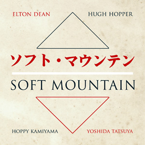 SOFT MOUNTAIN picture