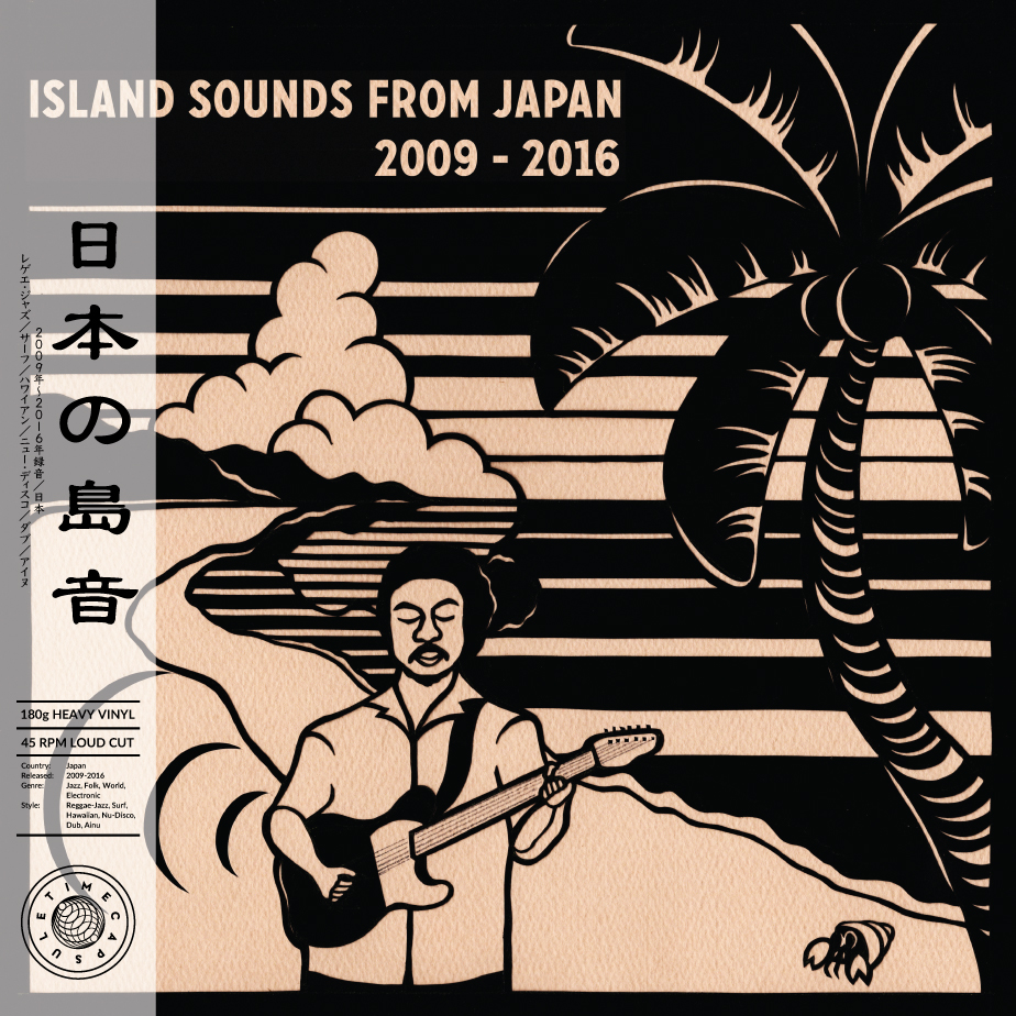 10000 VARIOUS ARTISTS - Island Sounds from Japan 2009-2016 cover