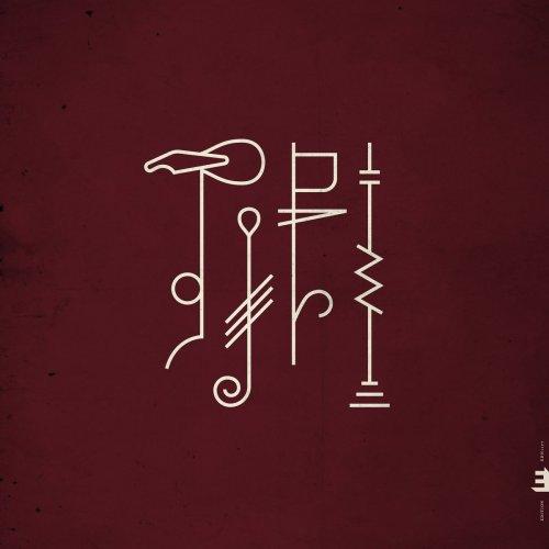 AKI RISSANEN - Divided Horizon cover