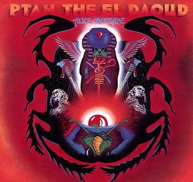 ALICE COLTRANE - Ptah, the El Daoud cover