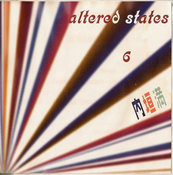 ALTERED STATES - 6 cover
