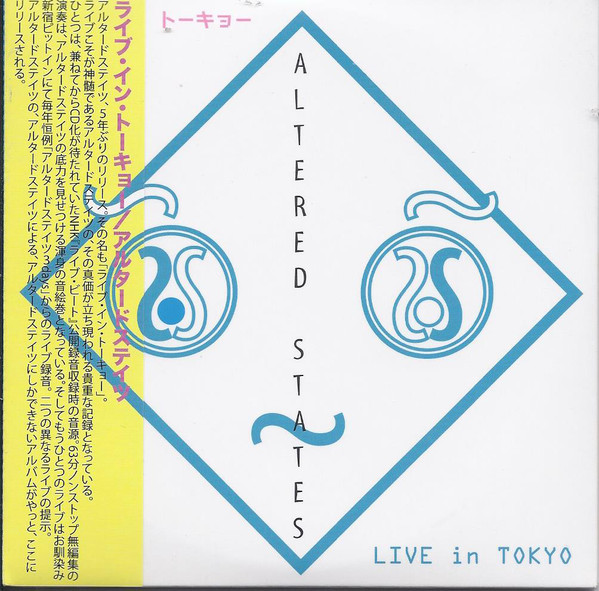 ALTERED STATES - Live In Tokyo cover