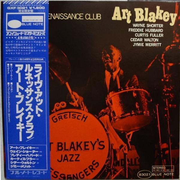 ART BLAKEY - Live At The Renaissance Club cover