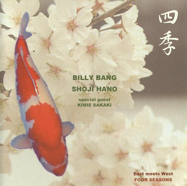 BILLY BANG - Billy Bang / Shoji Hano : Four Seasons - East Meets West cover