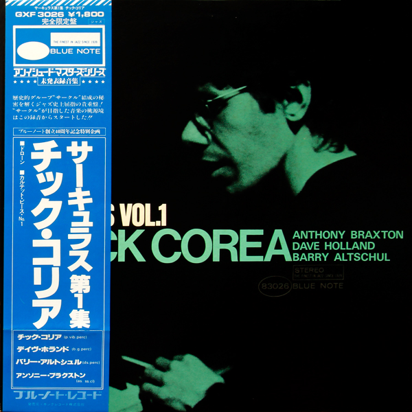 CHICK COREA - Circulus Vol. 1 (Circle) cover