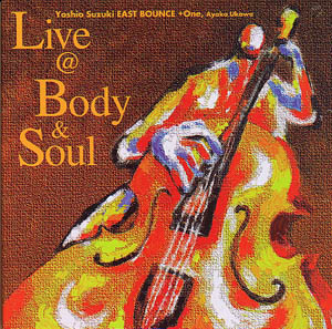 EAST BOUNCE - Yoshio Suzuki EAST BOUNCE +1 : Live @ Body & Soul cover