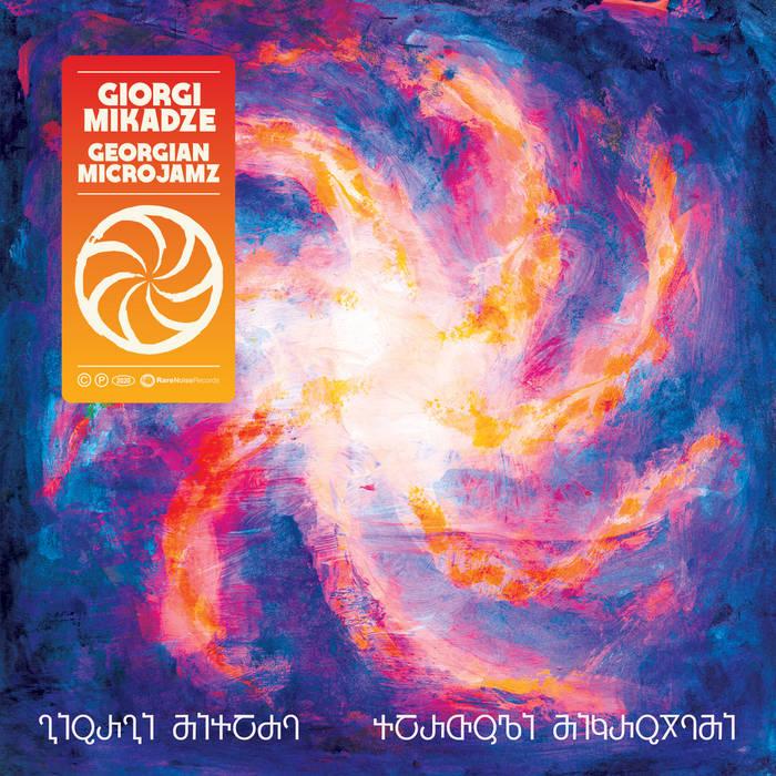 GIORGI MIKADZE - Georgian Microjamz cover