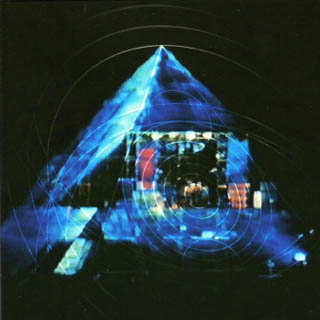 GONG - Glastonbury Fayre 1971 cover